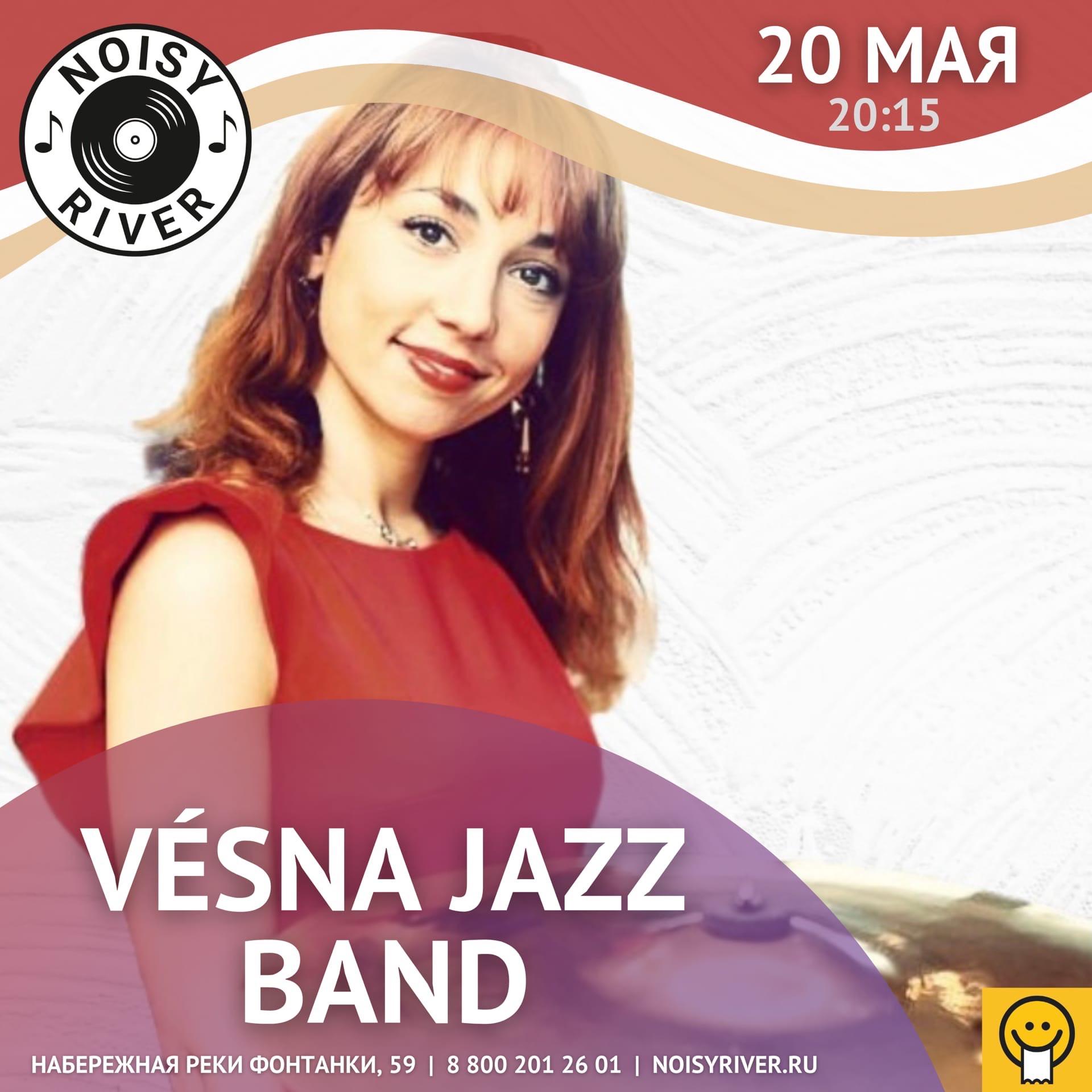 20.05 Весна джаз бенд в Noisy River!