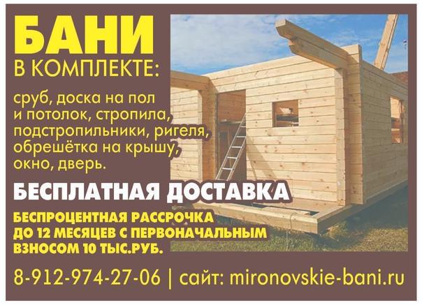 #РЕКЛАМА(tvd_7@mail.ru)(На платной основе)...