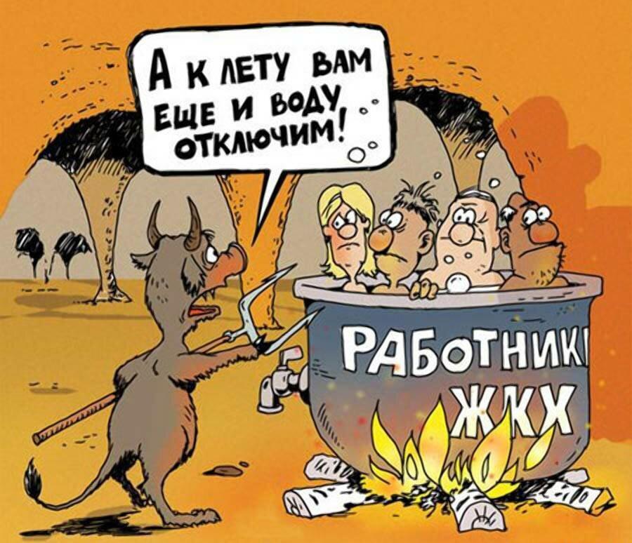 РЕШЕНИЯ СЪЕЗДА - В ЖИЗНЬ!