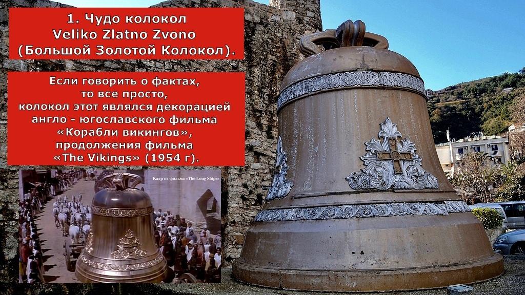 """путешествие - """"Черногория. Будва. Старый город. Достопримечательности. Пешеходная экскурсия.""""  CEmIfKc9SaY"""