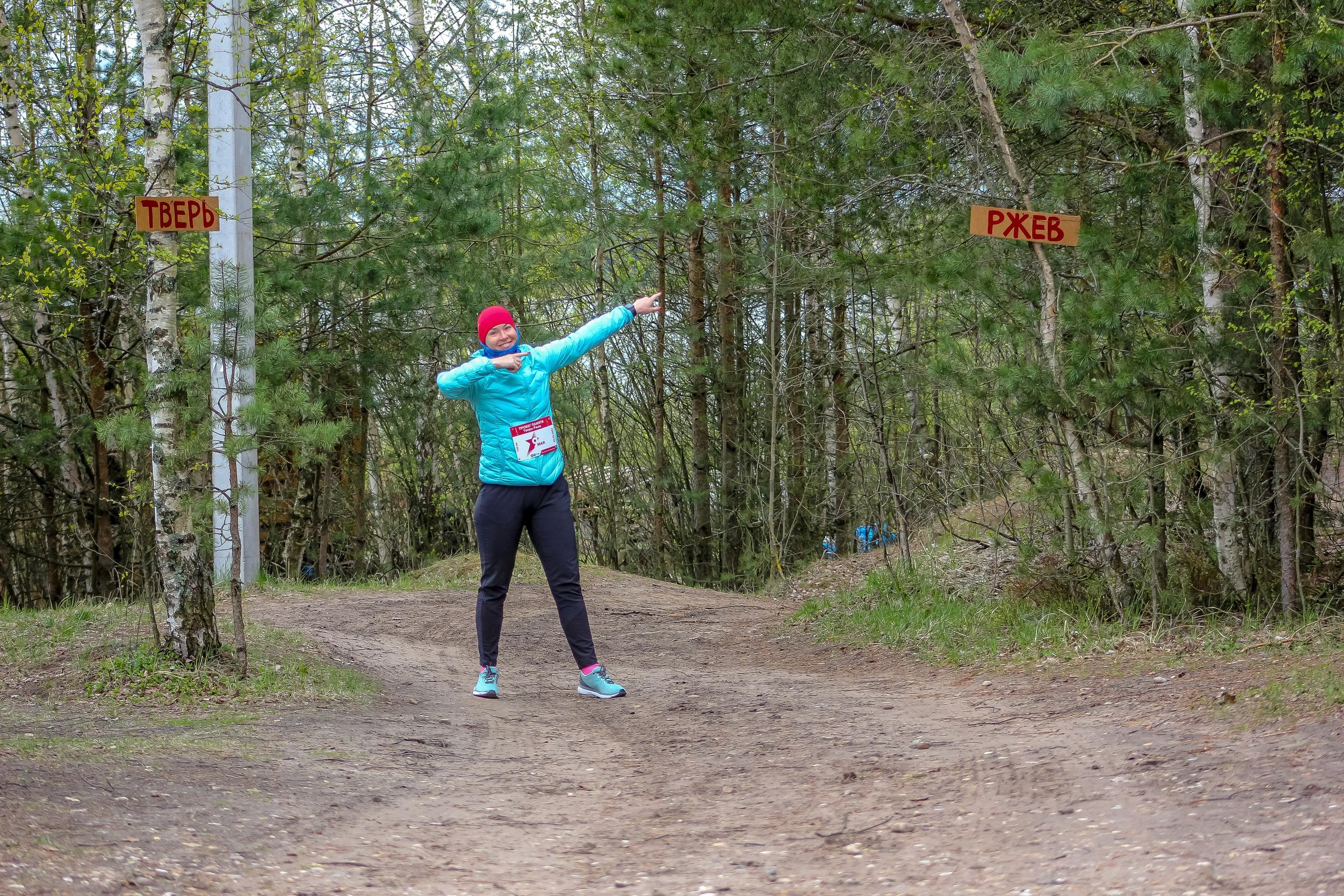 Рекордный забег: тверские спортсмены пробежали 130 км в День Победы