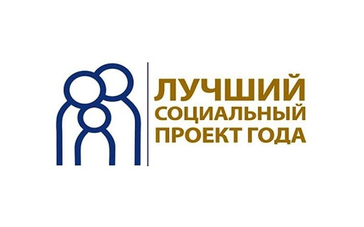 Проекты из Татарстана признаны лучшими социальными проектами года, изображение №1