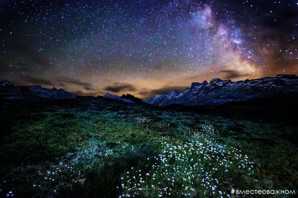 Платон верил, что у каждой души есть звезда, на которую она возвращается после смерти, если человек жил правильно