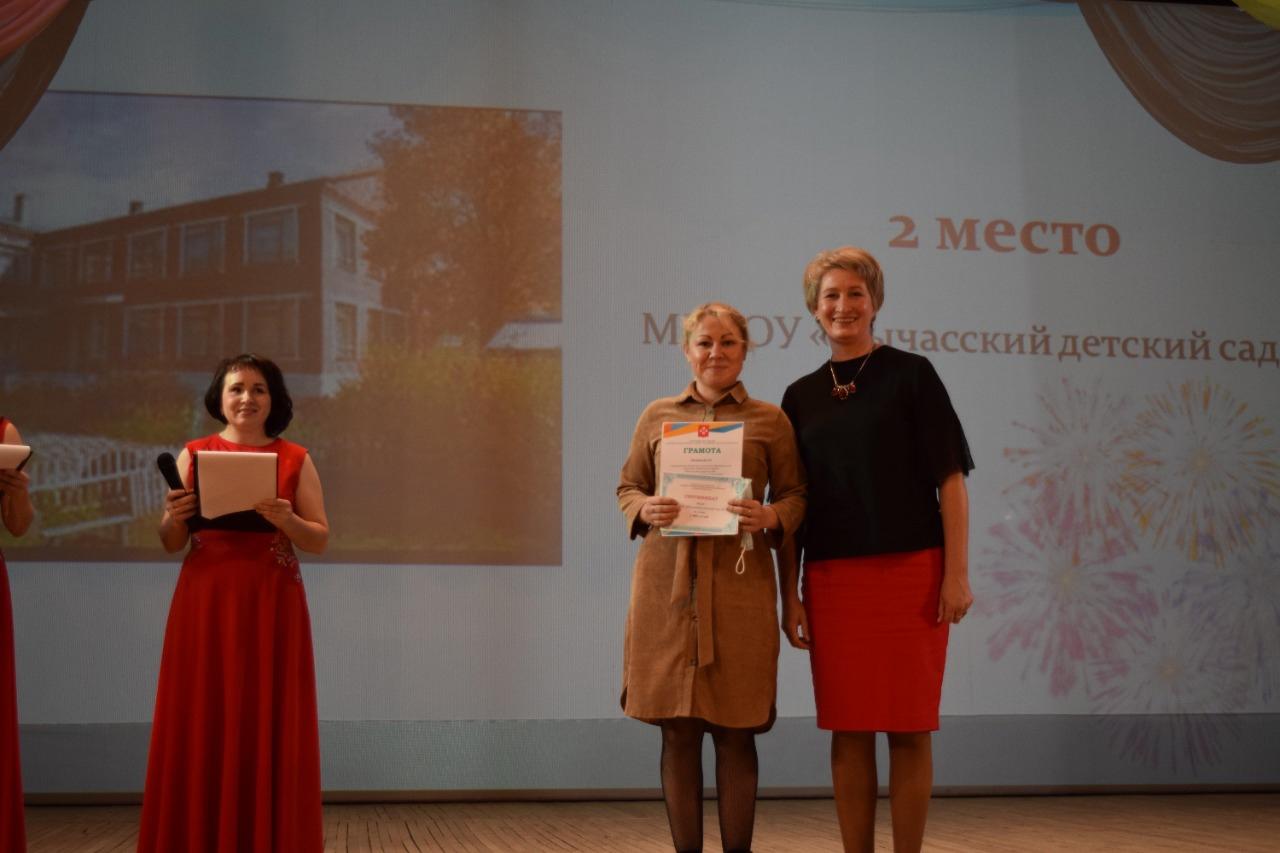 🎉1 октября в Большеучинском ЦСДК состоялось торжественное