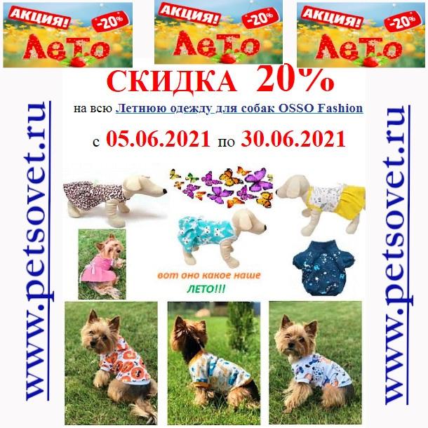 https://sun9-43.userapi.com/impg/s77AkLhcXOrvRWDivmoO1Lu38t0Uo5-t2lx_KQ/8d9IZshJZCg.jpg?size=610x610&quality=96&sign=d6e73978267913b4b8a564dfa476cfd7&type=album