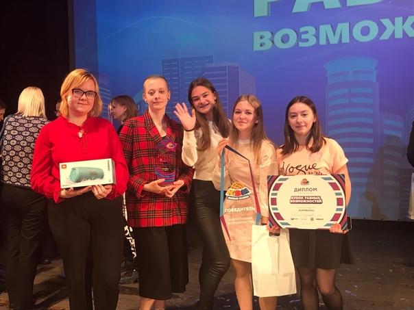 9 октября в городе Красноярск прошла игра КВН