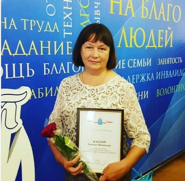 Петровчанка Татьяна ЖАБСКАЯ отмечена Благодарностью губернатора Саратовской области