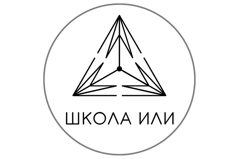 Школы- дебютанты, изображение №1