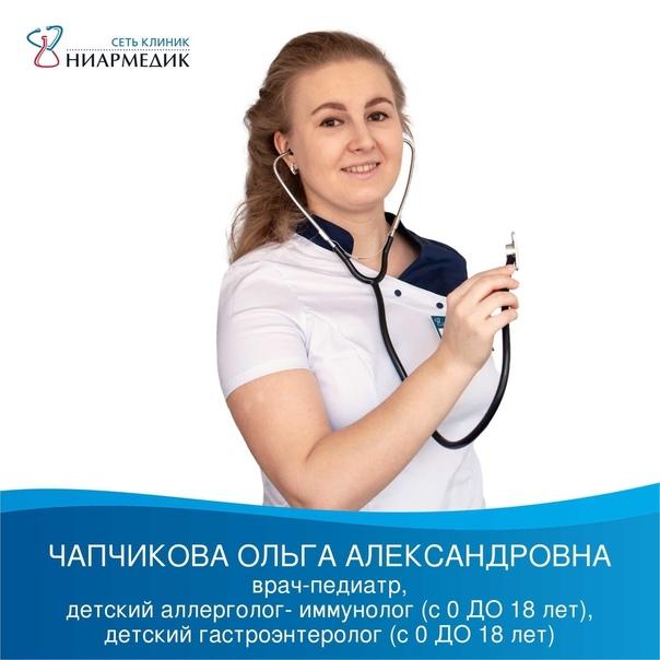 Ниармедик на Пирогова 🔎 - 38 врачей, 11 отзывов, телефон ...