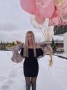 Данилевская Эсмеральда | Клин | 5