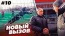 Спиряков Евгений   Москва   13