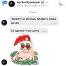 Крепсиев Тимур |  | 11