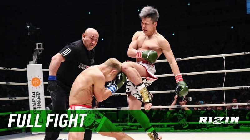 Full Fight | 那須川天心 vs. 藤田大和 Tenshin Nasukawa vs. Yamato Fujita - 12312017