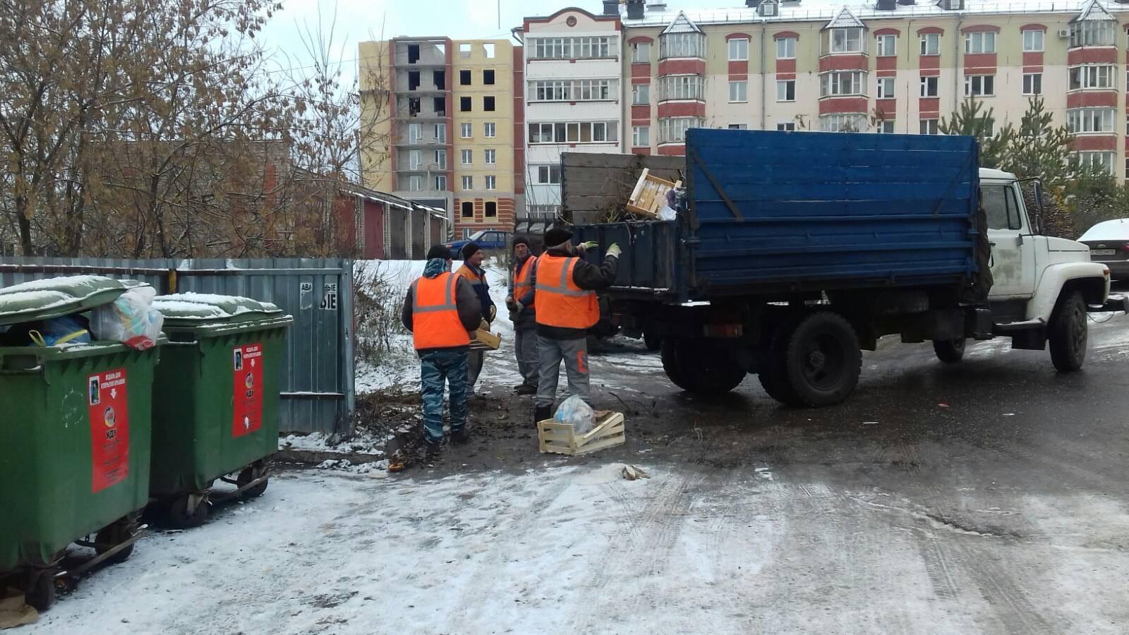 Ул. А. Упита, 3. Вывоз мусора.