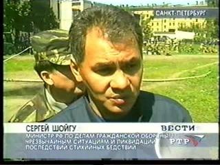 Вести 4 июля 2002. Обрушился дом в Санкт Петербурге.