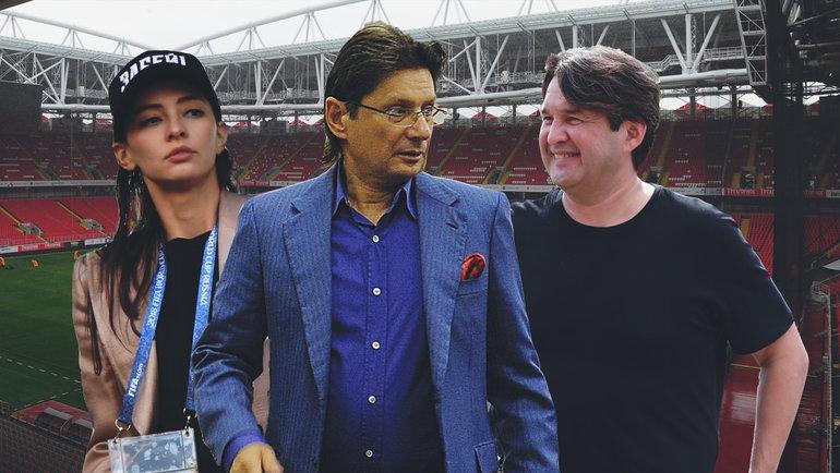 Зарема Салихова, Леонид Федун и Шамиль Газизов