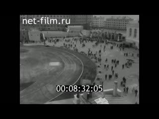 Мурманск. Открытие нового стадиона Труд. 1962