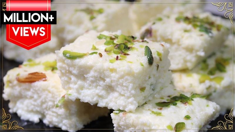 सिर्फ 2 चीजों से 15 Min में दानेदार कलाकंद जो 3 मिठाइयों का स्वाद देगा Kalakand Recipe Milk Cake