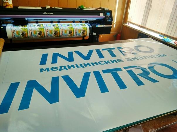постер принт санкт-петербург сайт
