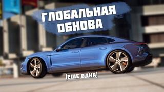 ДВЕ НОВЫЕ РАБОТЫ + ОГРАБЛЕНИЯ ДОМОВ + ЭЛЕКТРОКАРЫ + АВТОПИЛОТ + PUBG В GTA 5 GRAND RP!