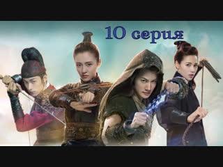 AS-akura&ZOLOTO Волшебные ночи расцвета династии Тан | The Magical Nights of Glorious Tang 10/50