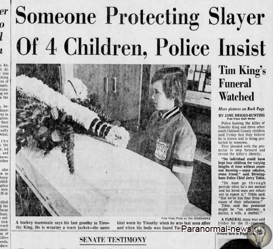 Темная тайна так и не пойманного «заботливого» убийцы детей В 1976-1977 годах волна ужаса захлестнула ранее тихие и безопасные пригороды Детройта. Родители строго настрого запрещали детям