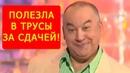 Элитный Дамский Клуб - Олег Маменко Опять Порвал Зал! Лучше Камеди Клаб