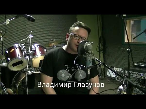 Ты веришь в Бога Стихи Ирины Самариной читает Владимир Глазунов