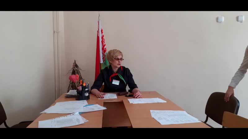 Один день из жизни лидера - Петуховская Ладослава СШ 35