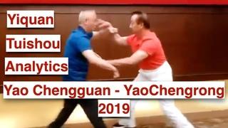 Yiquan Push Hands (Tuishou) / Analytics / Yao Chengguang - Yao Chengrong (2019)