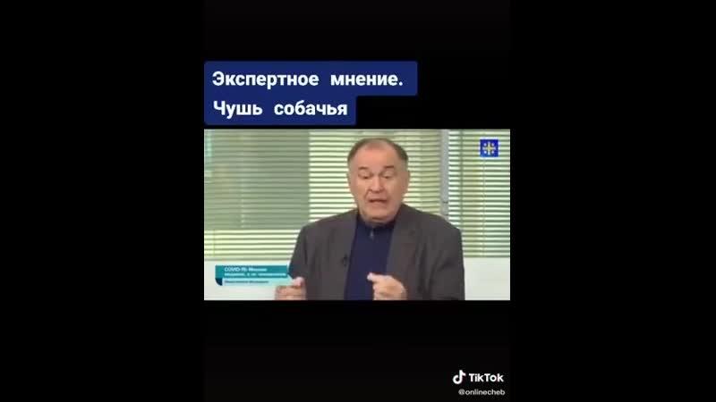 VIDEO 2020 11 01 20 08