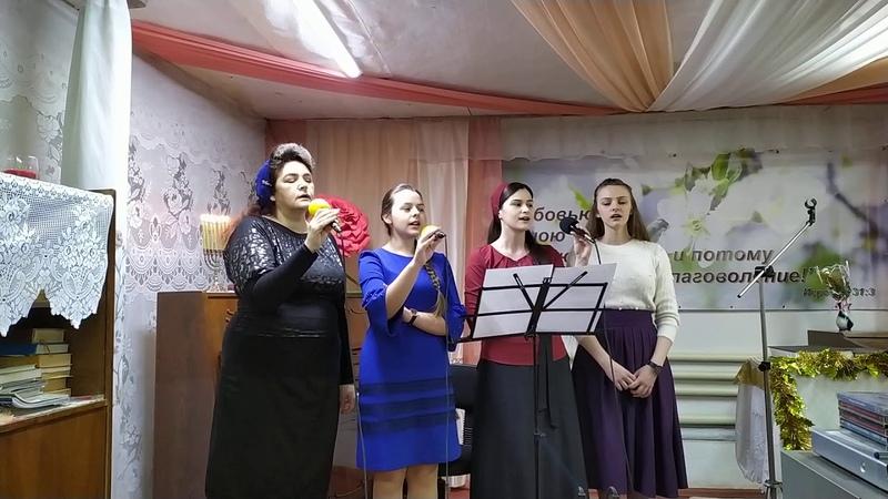 Буду Бога хвалить, доколе жив - сёстры Ищенко
