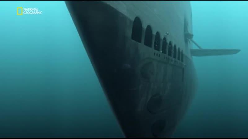National Geographic Вторая мировая Ад под водой Убийца эсминцев