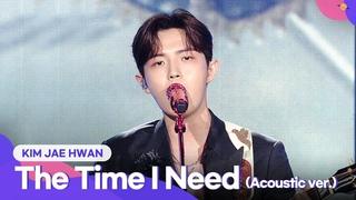 KIM JAE HWAN - The Time I Need (Acoustic ver.) | 2021 Together Again, K-POP Concert