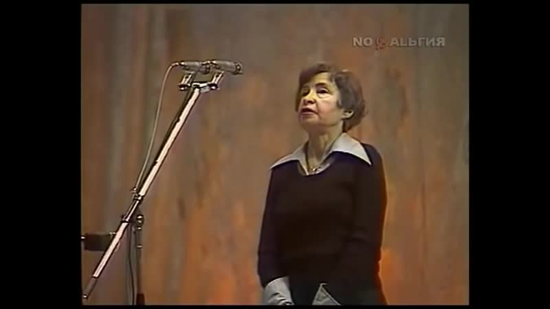 Маргарита Алигер читает свои стихотворения