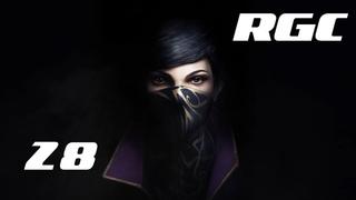 Dishonored 2 – прохождение без комментариев №28
