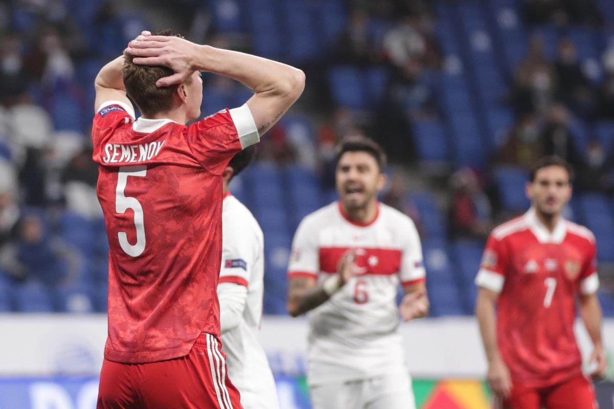 Россия - Турция, 1:1. Лига Наций