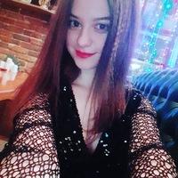 Катя Недумова