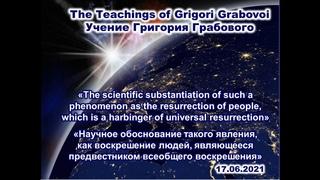The Teachings of Grigori Grabovoi o Resurrection. Webinar from  Morozkina M.
