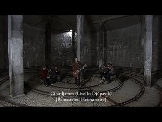 Sigur Rós - Gítardjamm (Live In Djúpavík) [Remastered Heima extra]