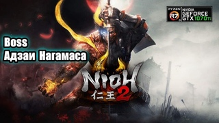 Nioh 2 Boss Адзаи Нагамаса PC