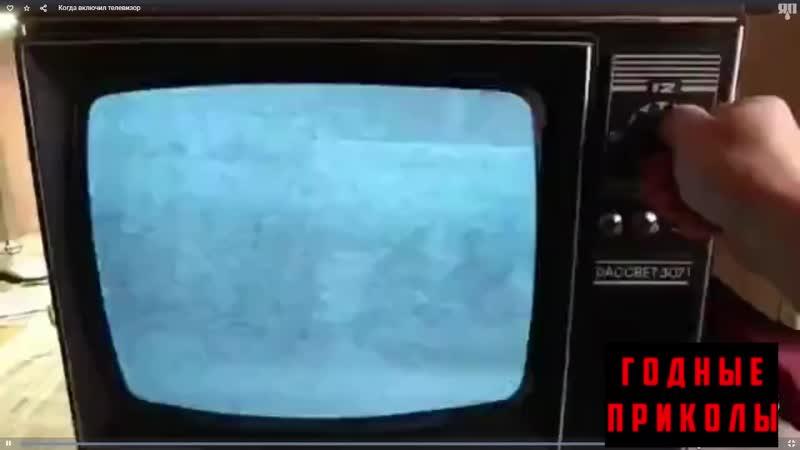 Когда решил посмотреть телевизор в 2020 году
