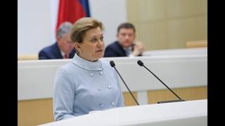 Выступление А.Ю. Поповой на пленарном заседании Совета Федерации