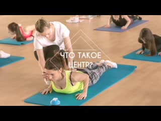 Pilates Matwork 1,2,3 level