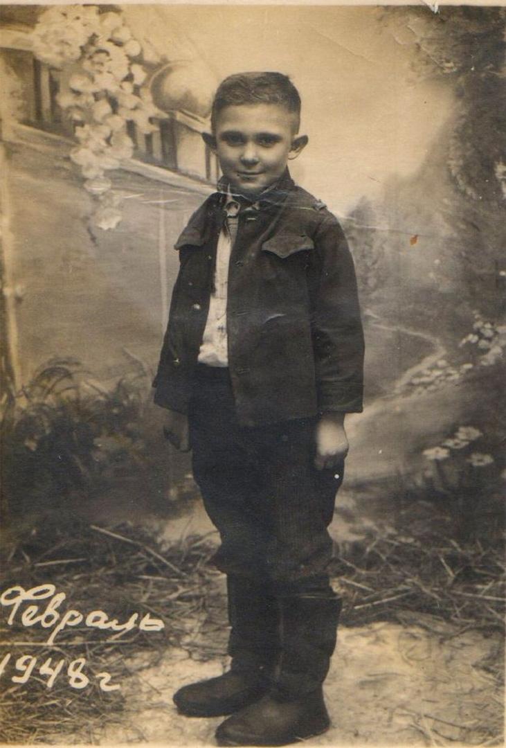 Николаю Горбунову 8 лет. Курская обл. д.Булгаковка. 1948 г.Фото из личного архива