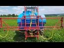 Опрыскиватель 1000 л 14 м гнутая рама на МТЗ минеральная подкормка сои