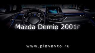 Магнитола LeTrun на Mazda Demio 2001 года