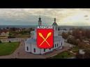 Экскурс в геральдику «Две палицы на красном поле – Легенда славы и былое»