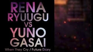 Death Battle Fan Made Trailer: Rena Ryuugu VS Yuno Gasai (When They Cry VS Future Diary)
