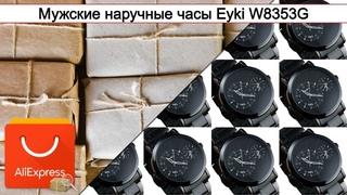Мужские наручные часы Eyki W8353G   #Обзор